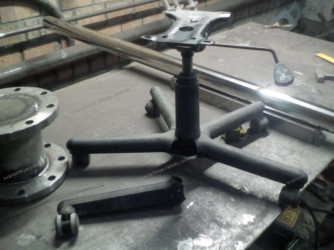 Сварка (ремонт) офисного стула - осмотр