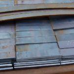 Порубка листового металла